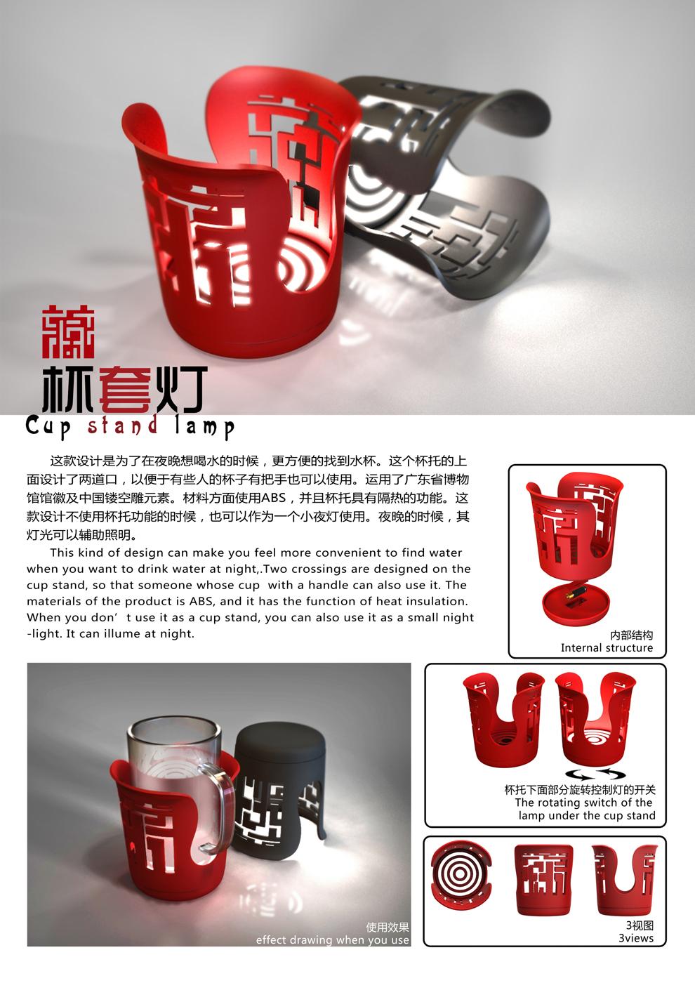 作品-活动-首届广东省博物馆文化产品创意设计图片