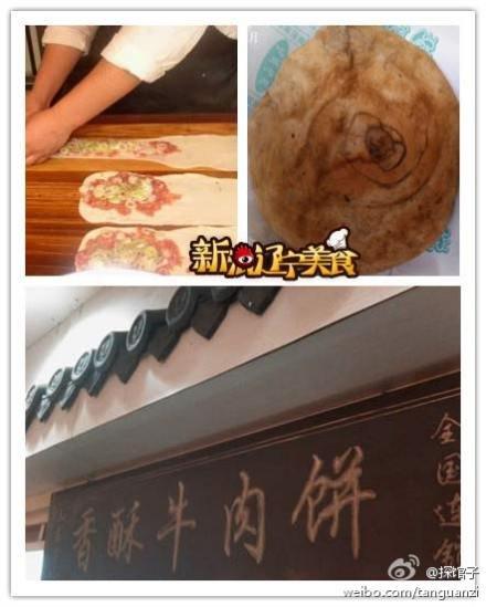june花椒