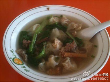 沙县小吃饺子的包法图步骤