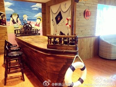 为特色的主题餐厅,餐厅按照海贼王漫画布置装修风格