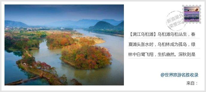 寧波旅游景點_浙江旅游景點