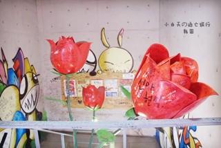 如韩剧般浪漫唯美 韩国七日时尚之旅