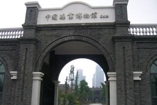 古运河畔水悠悠 博物馆里看历史