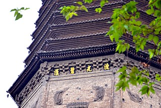 辽城望月  私访东北最年长城市