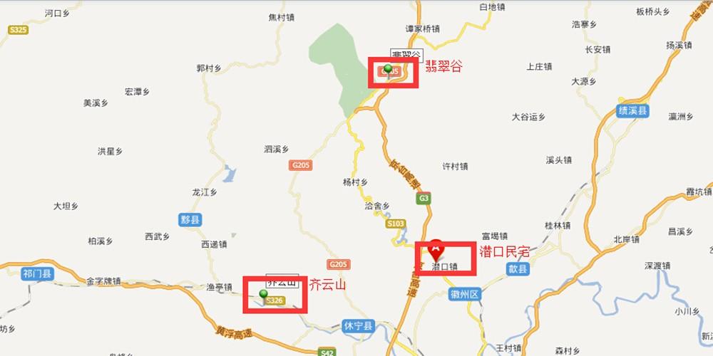 铁路   皖赣线贯通黄山市全境,可直达北京,上海,青岛,南京,合肥
