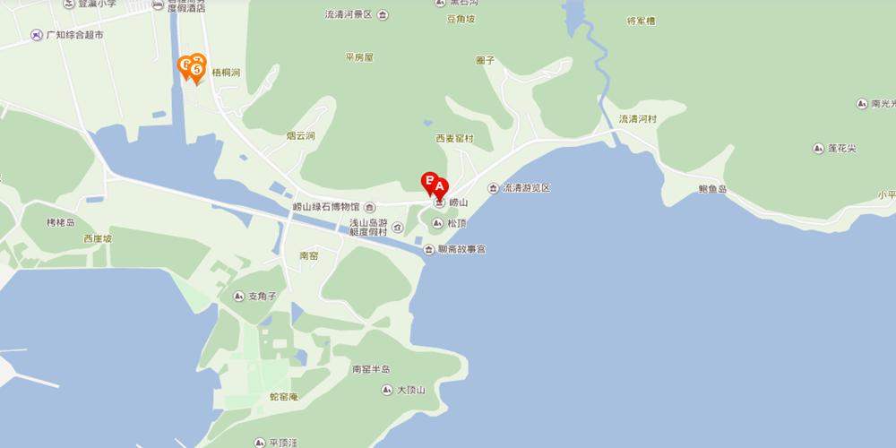 崂山,位于青岛市市东部,古代又曾称牢山、劳山、鳌山等。它是山东半岛的主要山脉,崂山的主峰名为巨峰,又称崂顶,海拔1132.7米,是中国海岸线第一高峰,有着海上第一名山之称。当地有一句古语说:泰山虽云高,不如东海崂。 崂山的最高峰名为巨峰,又称崂顶,地处北纬3610,东经12037,海拔1132.