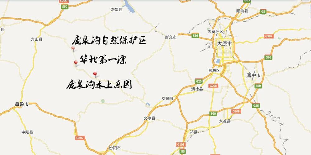 太原到岚县地图