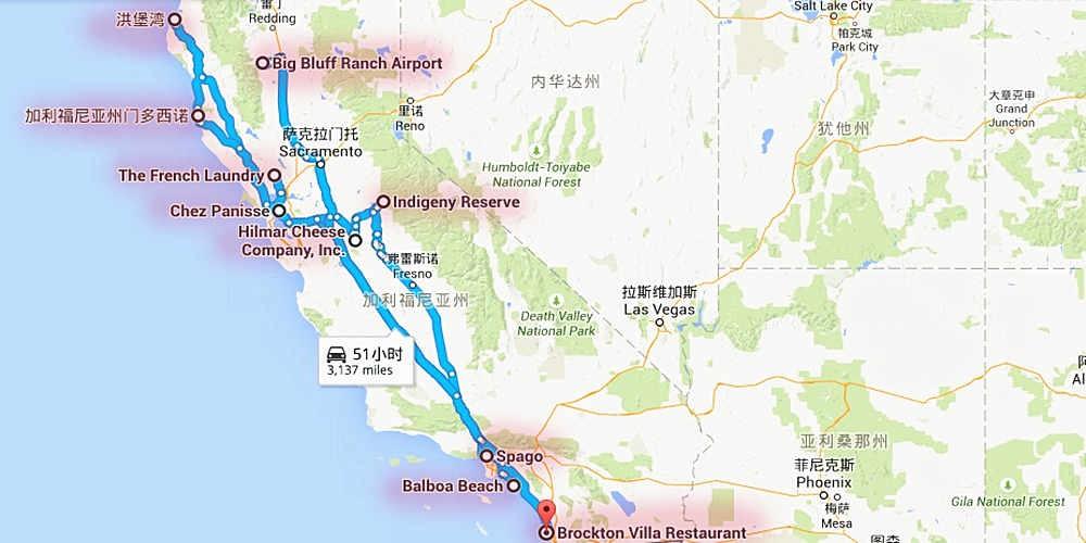 独具一格的加州美食 图片来源:美国国家旅游局 乘坐皮划艇前往美食之旅的下一站位于北部海岸(North Coast)的洪堡湾(Humboldt Bay)。这里作为加州第二大河口,是西海岸最大的牡蛎养殖基地。记得在这里品尝最鲜美的牡蛎哦!随后,从维多利亚时代海港城市尤里卡(Eureka)出发往南,约两个小时车程,便到达门多西诺(Mendocino)。门多西诺是一个常住人口不足1000的迷人小岛,拥有独特安宁的北海岸风光。当地原始的自然风光、孤寂清幽的环境十分适合有机农作物的生长,一场秋雨之后,你还可以欣