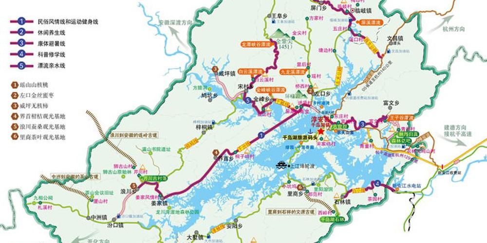 千岛湖旅游地图