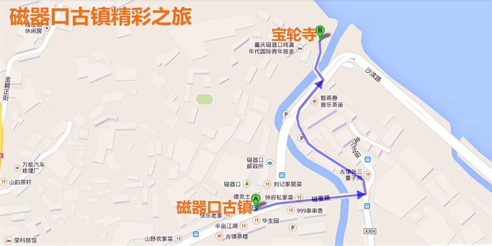 飞机重庆江北国际机场位于重庆东北部的渝北区沙坪镇