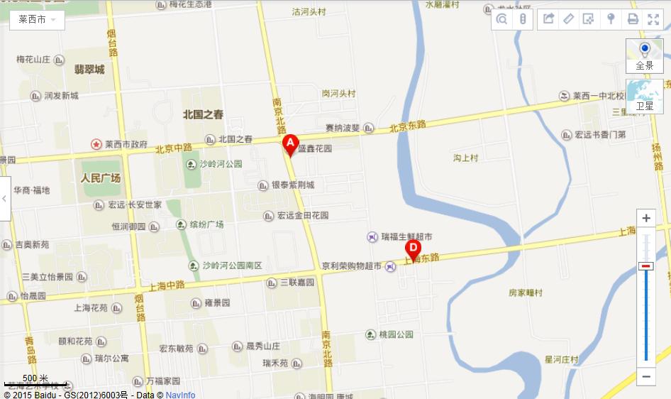 山东省青岛市李沧区旅游局官方微博 青岛茶山旅游开发有限公司 旅游行