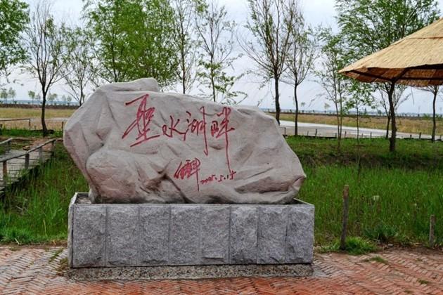 雕塑 630_420