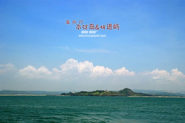 综合性旅游风景区,也是我国规模最大,保存最完整的的滨海火山地质地貌
