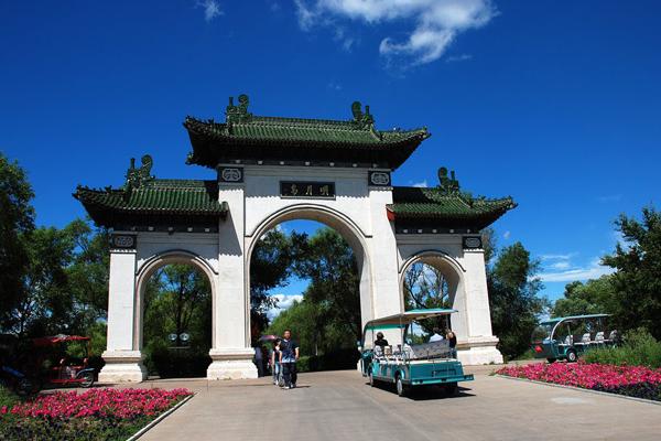 亚洲 中国 黑龙江 齐齐哈尔 齐齐哈尔  明月岛是黑龙江省内的一座著名
