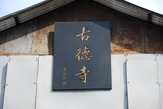 武汉唯一的寺庙佛汉传游玩景点_中国攻略\攻略张家口冬天攻略v寺庙图片