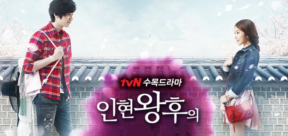 韩剧《仁显王后的男人》曾在景福宫拍摄