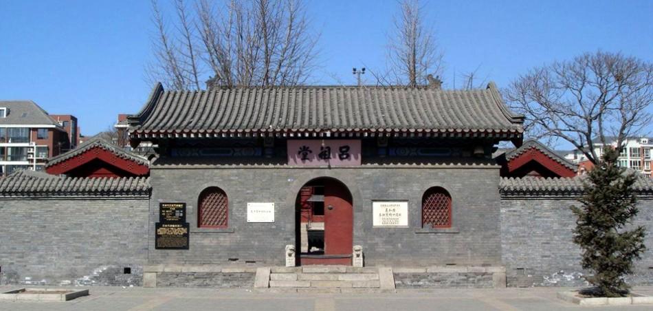 天津吕祖堂