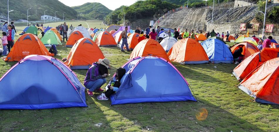 大围山露营