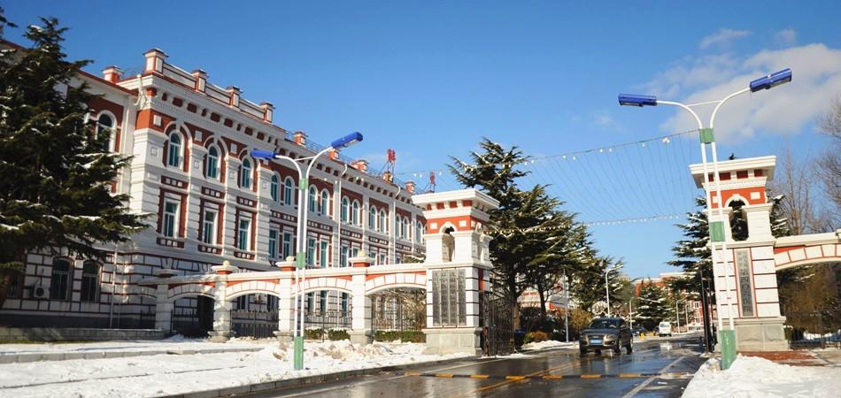 旅顺工科大学旧址