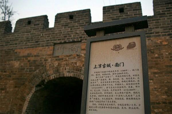 柳州古城墙
