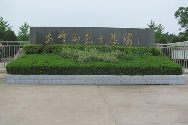 安峰山烈士陵园中主要包括安峰山阻击战烈士纪念塔,东海县革命烈士