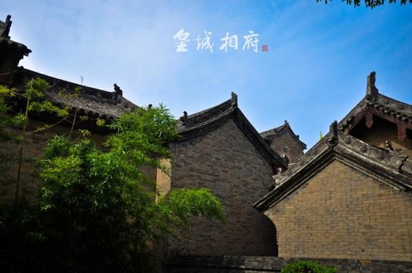 东方古堡皇城相府
