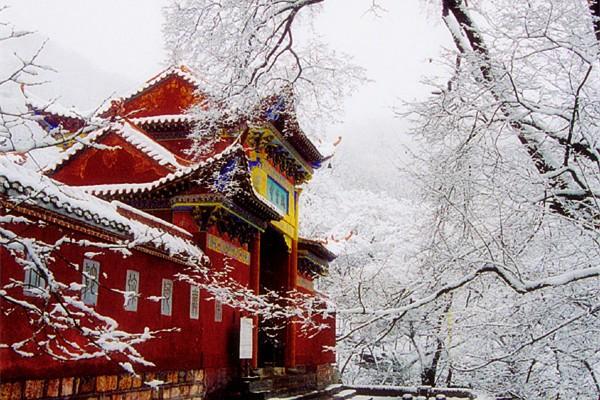 冬游皇藏峪