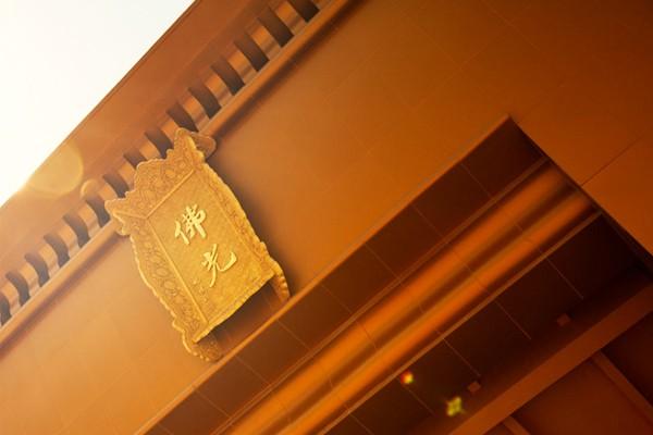 世界第九大奇迹 法门寺