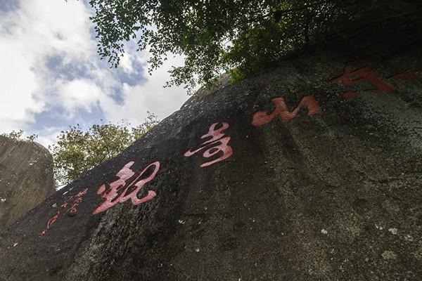 亚洲 中国 海南 万宁 东山岭  目的地 攻略 图片 搜索   相关的图片
