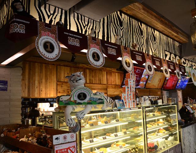一家融合了咖啡文化和动物文化的主题咖啡馆