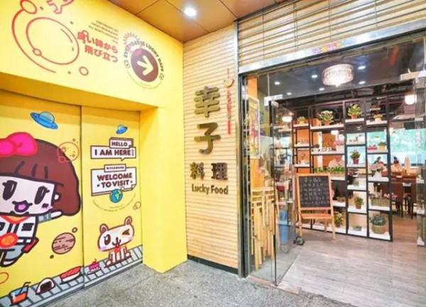 店铺装修走的是可爱风格,雅致亦不失大体;在店铺里面还有各种小盆栽