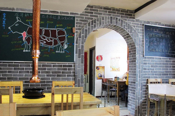 碳火木墙面造型