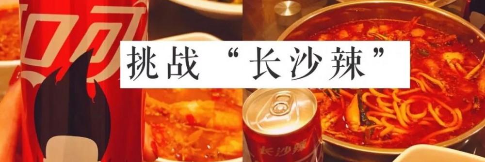 尚辣口味海鲜