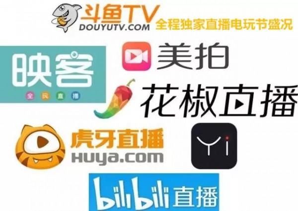 888大奖娱乐城官网