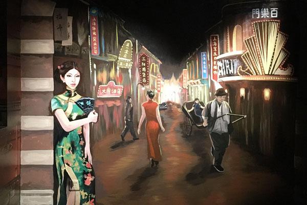 南京mix酒吧街景地图