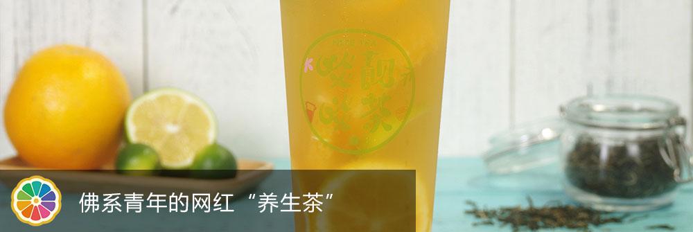 佛系青年的网红养生茶