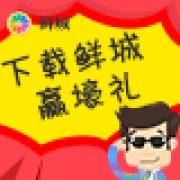 888大奖娱乐城,888大奖娱乐城官网,888大奖娱乐城注册