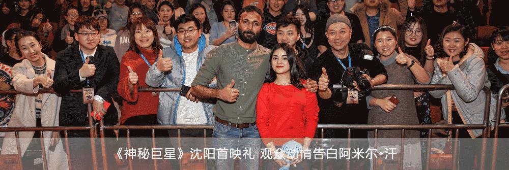 888大奖娱乐城_神秘巨星