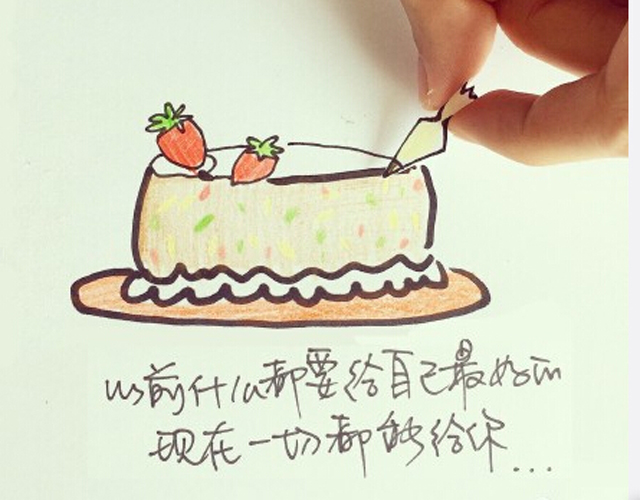 可爱的刺猬文字图片
