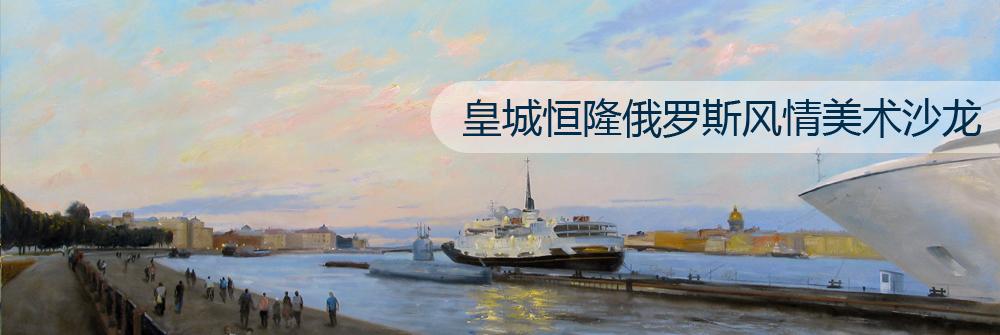 888大奖娱乐城官网_皇城恒隆