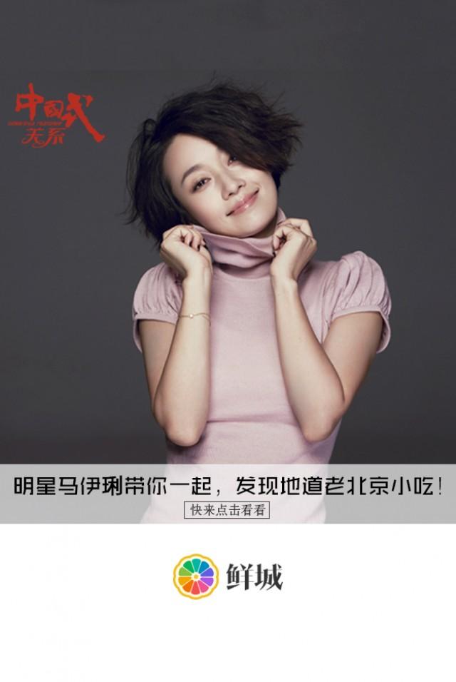 888大奖娱乐城_888大奖娱乐城-发现老北京小吃,老北京小吃,江一楠爱的豆汁开始
