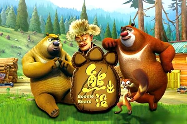 《熊出没之缤纷王座》延续了动画片中熊伙伴们憨态可掬的可爱造型