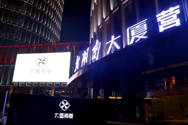 RTG电子毛毛大冒险Store引导