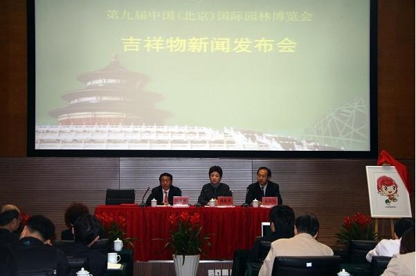 广州塔向全球发起广州塔吉祥物征集活动