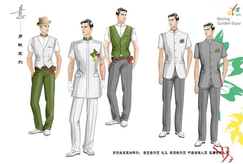 职业服装设计大赛入围作品:意