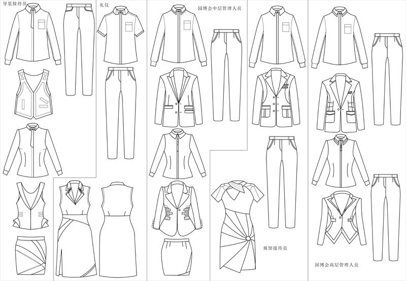 职业服装设计大赛入围作品:火火
