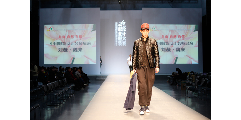 2013年3月3日晚,北京园博会服装设计大赛决赛即将在北京服装高清图片