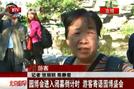 北京园博会进入倒计时阶段